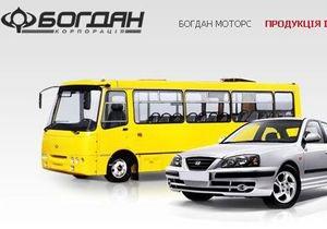 Темпы падения производства легковых авто на Богдане ускоряются