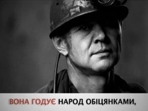 ПР обвинила Тимошенко в наступлении на свободу слова и возвращении цензуры