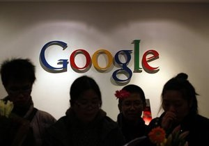 Испания обвинила Google в недостаточной защите