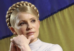Тимошенко рассказала, почему не баллотируется на местных выборах ни в одном из регионов