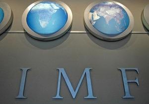 Миссия МВФ пробудет в Украине с 25 октября по 4 ноября