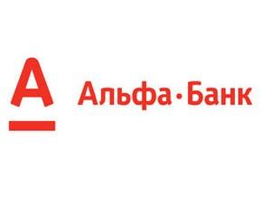 Альфа-Банк (Украина) привлек двутраншевый синдицированный кредит в размере 23,5 млн. долларов США и 26,935 млн. евро