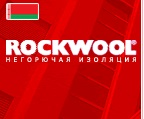 Внедрение энергосберегающих технологий в строительстве создает принципиально новые возможности для сокращения выбросов парниковых газов в атмосферу – эксперт «Rockwool Украина»