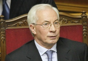 Азаров отменил еще девять решений Тимошенко