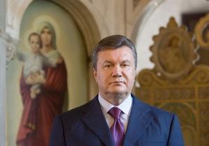 Янукович награжден высшей наградой УПЦ МП