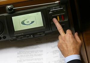 Рада приняла в первом чтении законопроект Януковича о судоустройстве