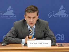 Ъ: Кремль в очередной раз отложил приезд Зурабова в Киев