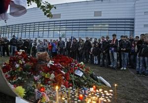 Страховщики начали выплату компенсаций семьям погибших хоккеистов