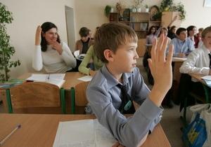 В Чернигове директора школы оштрафовали на 15 тысяч грн