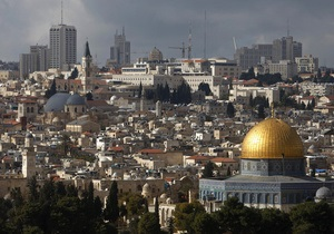 Евросоюз призвал власти Израиля сделать Иерусалим столицей двух государств
