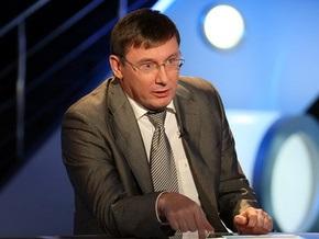 Луценко заявил, что к убийству владельца 4room причастны два Мераба