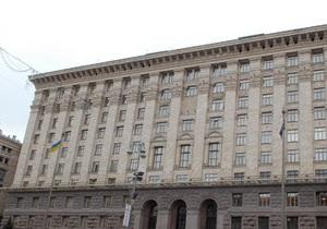 В киевской мэрии уволят 300 сотрудников