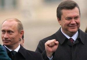 Опрос: менее 20% жителей России считают Украину надежным партнером