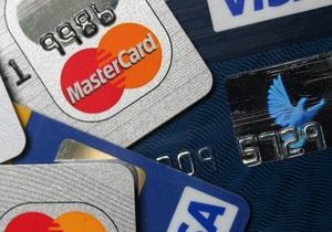Исследование: украинцы все больше пользуются банковскими карточками