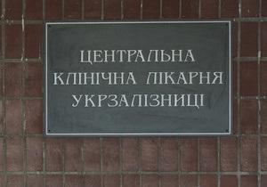 Сторонники Тимошенко заявляют, что экс-премьер осталась в Харькове