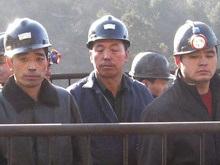 Китайских детей массово продают в рабство