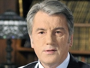 Украина не будет разменной темой в отношениях НАТО и России - Ющенко