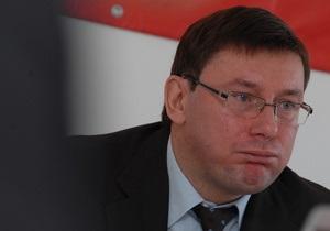 Луценко заявляет, что  Балога может возлавить МЧС за 10  тушек