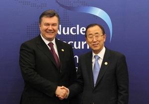 Янукович считает, что отношения Украины и ООН  достигают новых высот