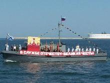 40% украинцев против присутствия в Крыму российского флота - опрос