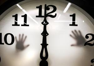 В Украине начался Час Земли