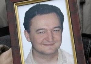 СК РФ прекратил уголовное преследование врача Бутырки по делу Магнитского - Hermitage Capital