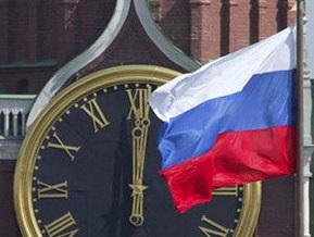 РФ предоставила банкам еще $15,5 млрд