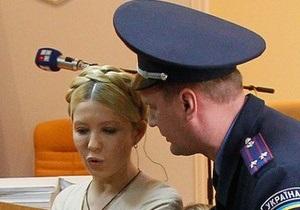 СБУ завершила расследование еще одного дела против Тимошенко