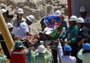 Спасатели освободили всех чилийских шахтеров