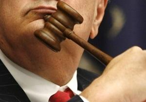 В Германии религиозное обрезание мальчиков признали уголовным преступлением