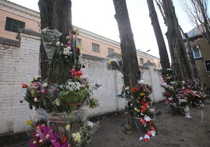 В СИЗО заявили о стабильном состоянии здоровья Тимошенко