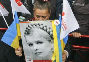 Источник ЗН: Тимошенко осудят, но не посадят