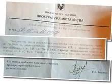 Прокуратура заявила, что дело Калиновского еще не закрыли