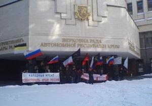 Крым ликвидировал свое посольство в Москве
