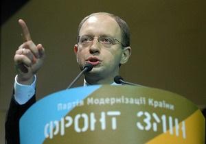 Яценюк выступил перед своими сторонниками на митинге под Радой