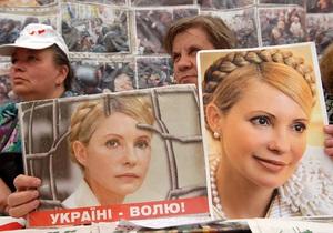 Тимошенко возглавила список Объединенной оппозиции