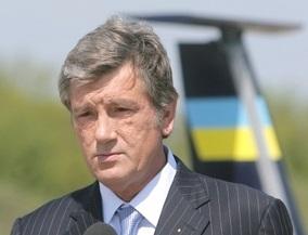 Ющенко улетел на два дня в Италию