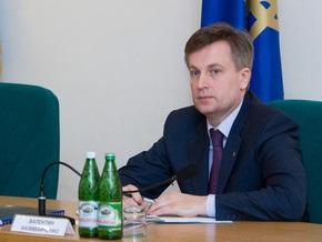 Наливайченко признался, что виделся вчера с разыскиваемым Дурдинцом