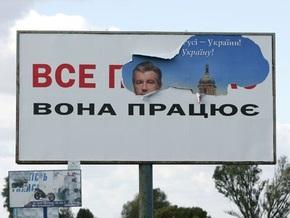 Во львовской милиции назвали  дешевым пиаром  скандал с рекламой Ющенко и Тимошенко