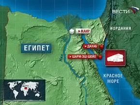 ДТП в Египте: жертвами снова стали российские туристы
