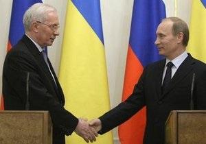 НГ: Москва и Киев встали на тропу мира