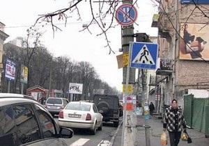 В Киеве появились новые дорожные знаки