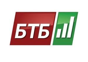 СМИ: Нацбанк влил в собственный телеканал 150 млн грн