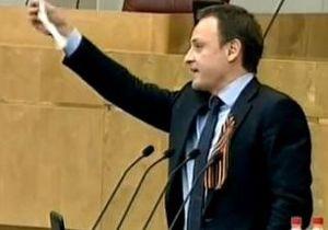 Депутат, ранее перешедший из СР в ЕР, растоптал на заседании Госдумы белую ленту
