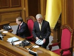 Рада начала рассматривать проект госбюджета на 2010 год