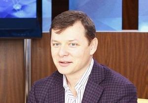 Ляшко не будет баллотироваться в Раду: Пойду в мэры Киева