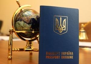 Посольство Кипра начало выдавать украинцам электронные визы
