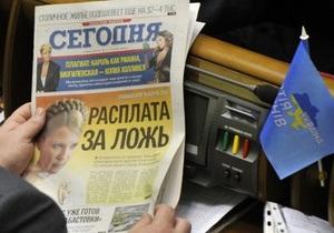 В Раде появилось новое постановление об отставке Кабмина: осталось найти 226 голосов