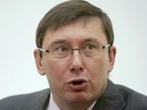 В немецкой полиции заявили, что не извинялись перед Луценко