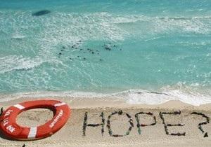 Участники саммита ООН в Канкуне одобрили новое климатическое соглашение